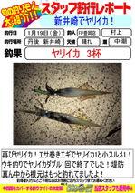 blog-20180119-toyooka-01.jpg