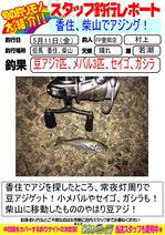 blog-20180513-toyooka-01.jpg