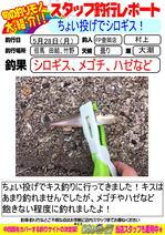 blog-20180528-toyooka-01.jpg