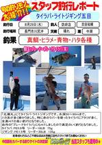 blog-20180829-houfu-hokuse.jpg