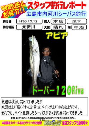 H30.10.11.jpg