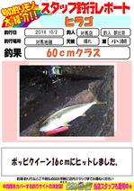 blog-20181002-asahima.jpg
