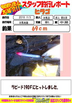 blog-20181107-tushima-asahina.jpg