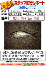 blog-20190109-toyooka-01.jpg
