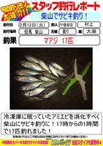 blog-20190212-toyooka-01.jpg