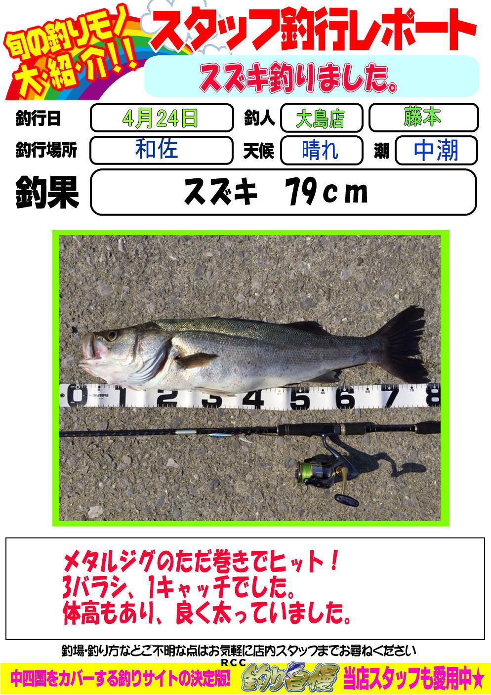 http://www.e-angle.co.jp/shop/blog/blog-20150424-ooshima-02.jpg