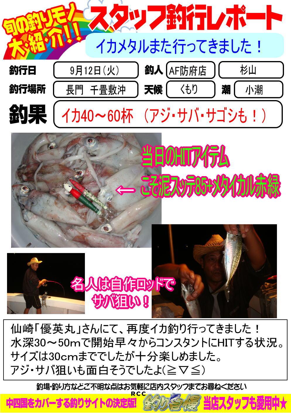 http://www.e-angle.co.jp/shop/blog/blog-20170912-houfu-ikametaru.jpg