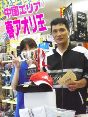 blog_hikoshima_20130806.jpg