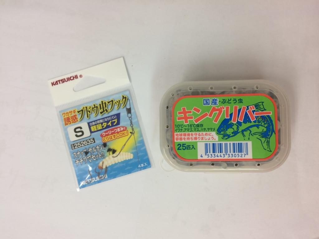 http://www.e-angle.co.jp/shop/blog/budou.jpg