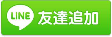 http://www.e-angle.co.jp/shop/blog/imagesSK5GCHHC.jpg