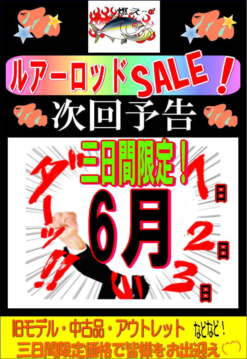 http://www.e-angle.co.jp/shop/news/%E3%83%9D%E3%82%B9%E3%82%BF%E3%83%BC.jpg