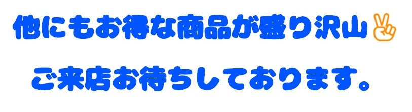http://www.e-angle.co.jp/shop/news/%E7%84%A1%E9%A1%8C432.jpg