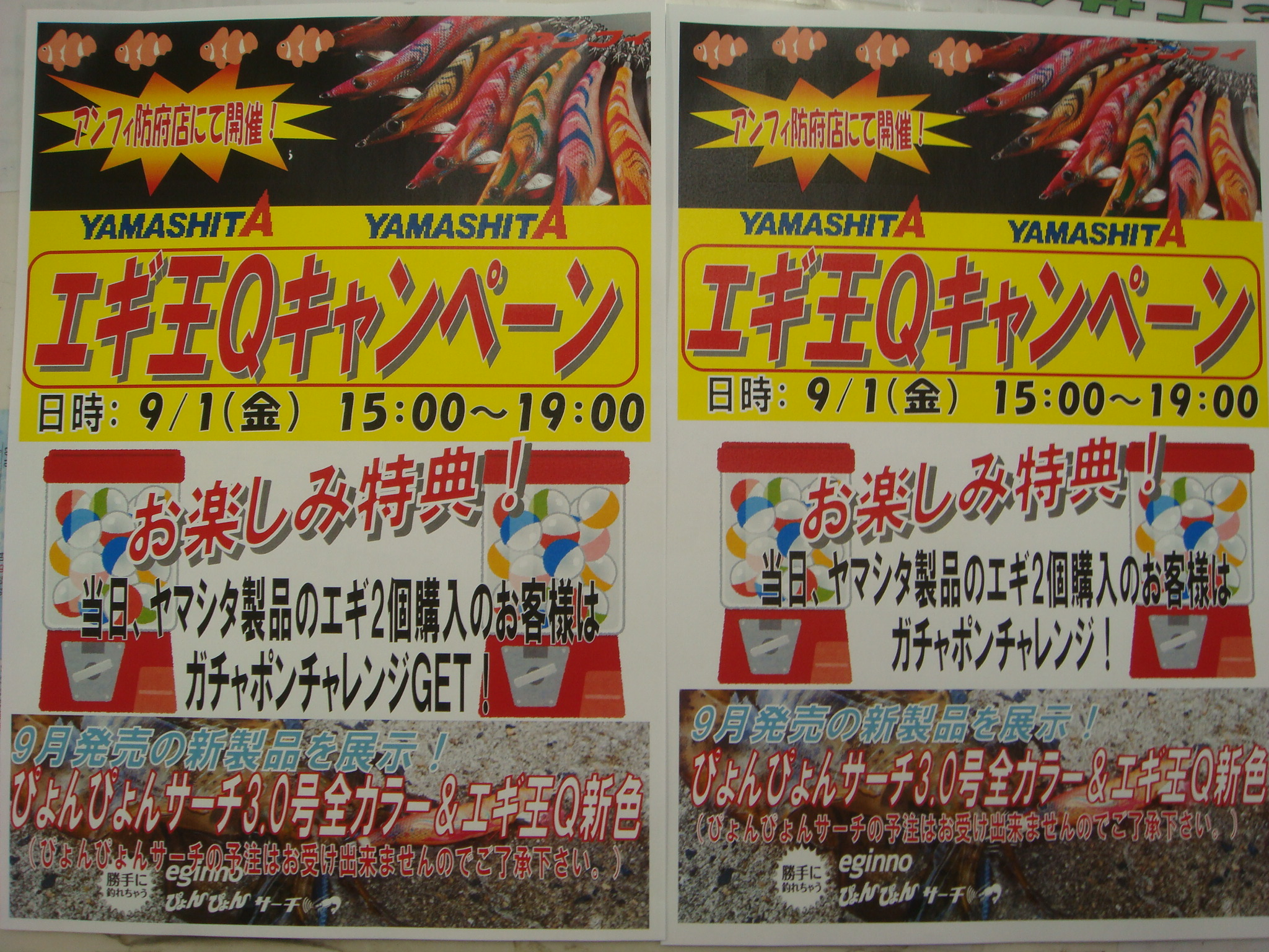 http://www.e-angle.co.jp/shop/news/DSC02127.JPG