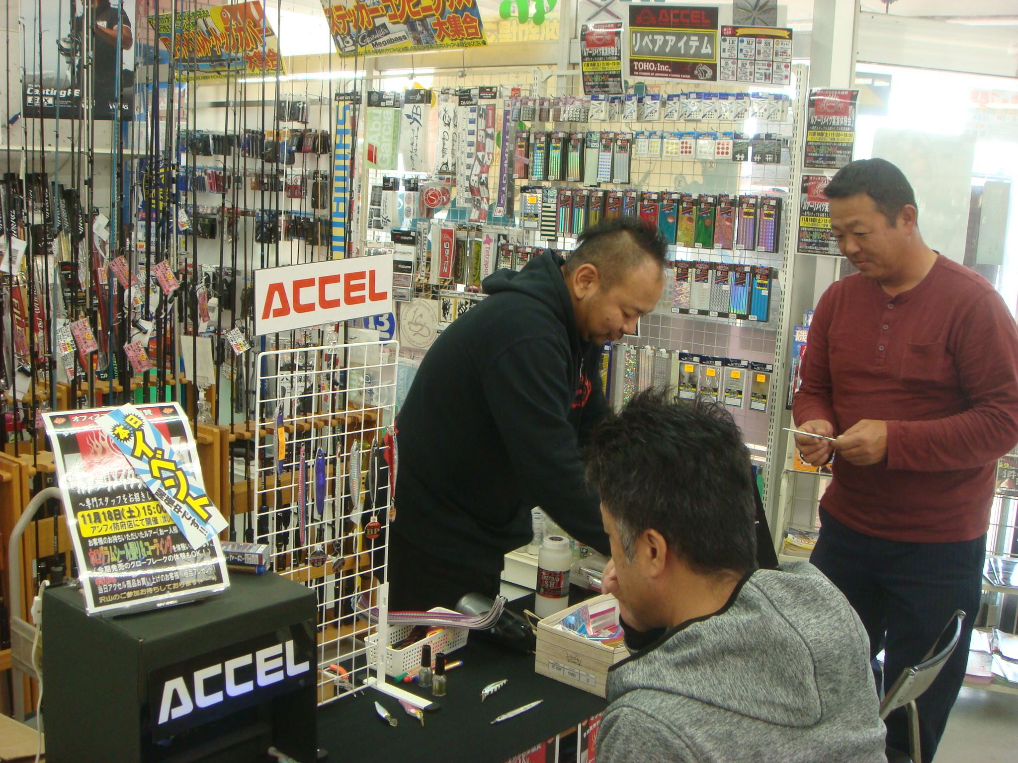 http://www.e-angle.co.jp/shop/news/DSC02449.JPG