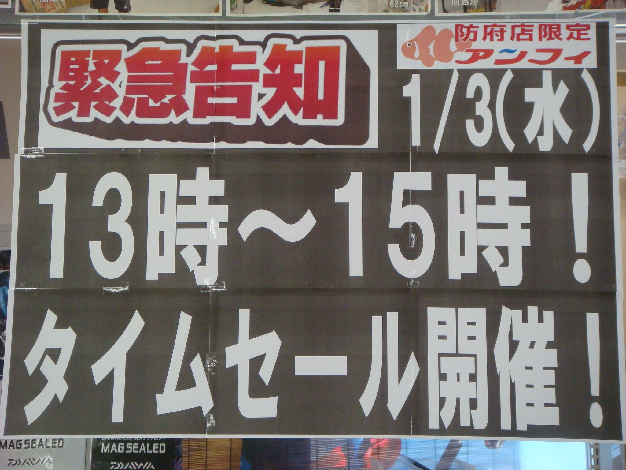 http://www.e-angle.co.jp/shop/news/DSC02667.JPG