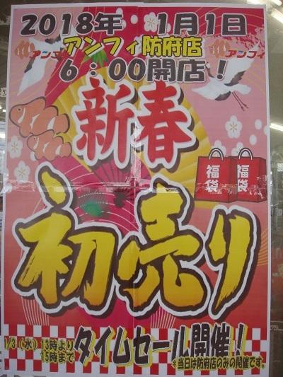 http://www.e-angle.co.jp/shop/news/DSC02671.JPG