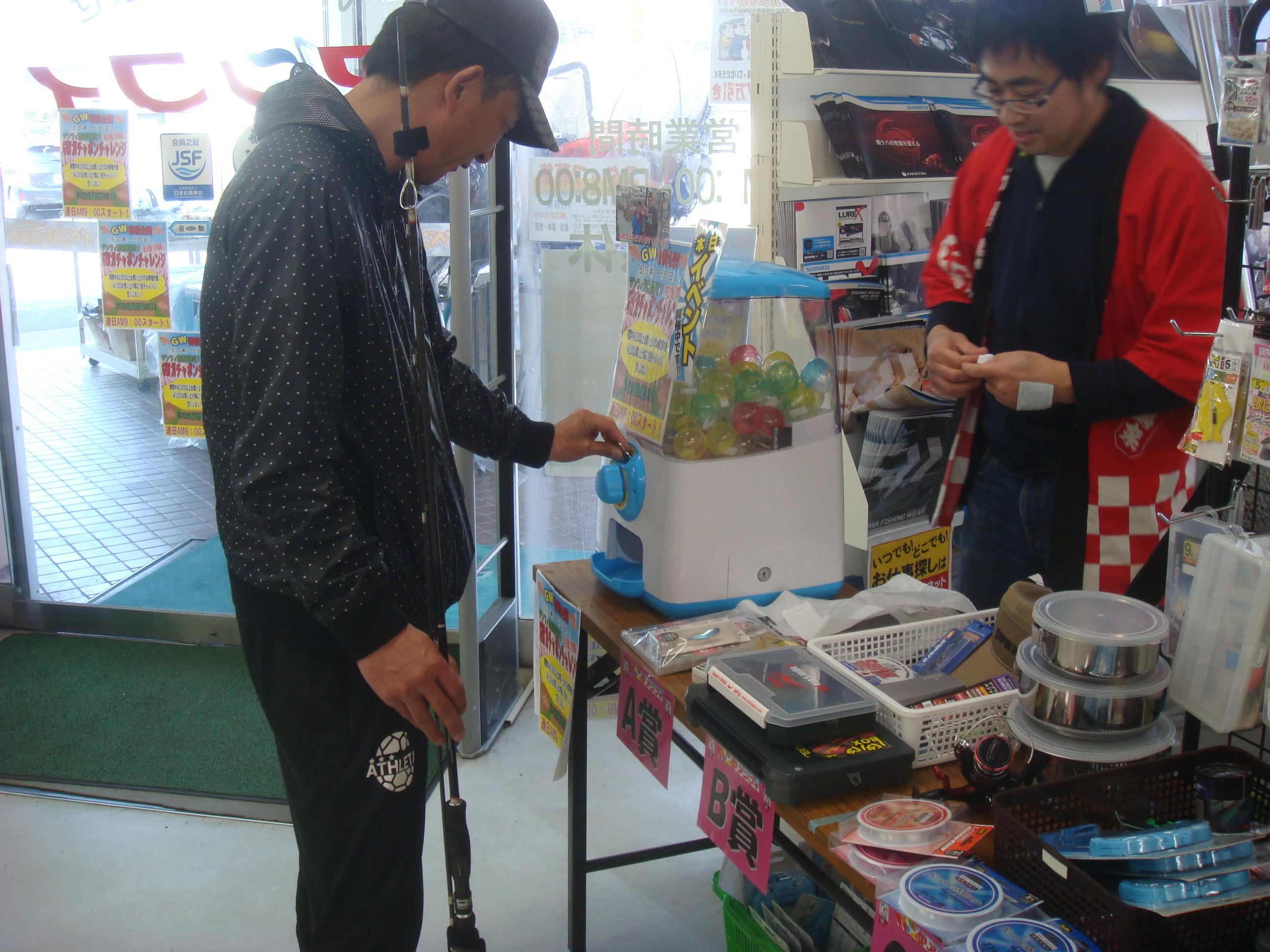 http://www.e-angle.co.jp/shop/news/DSC02969.JPG
