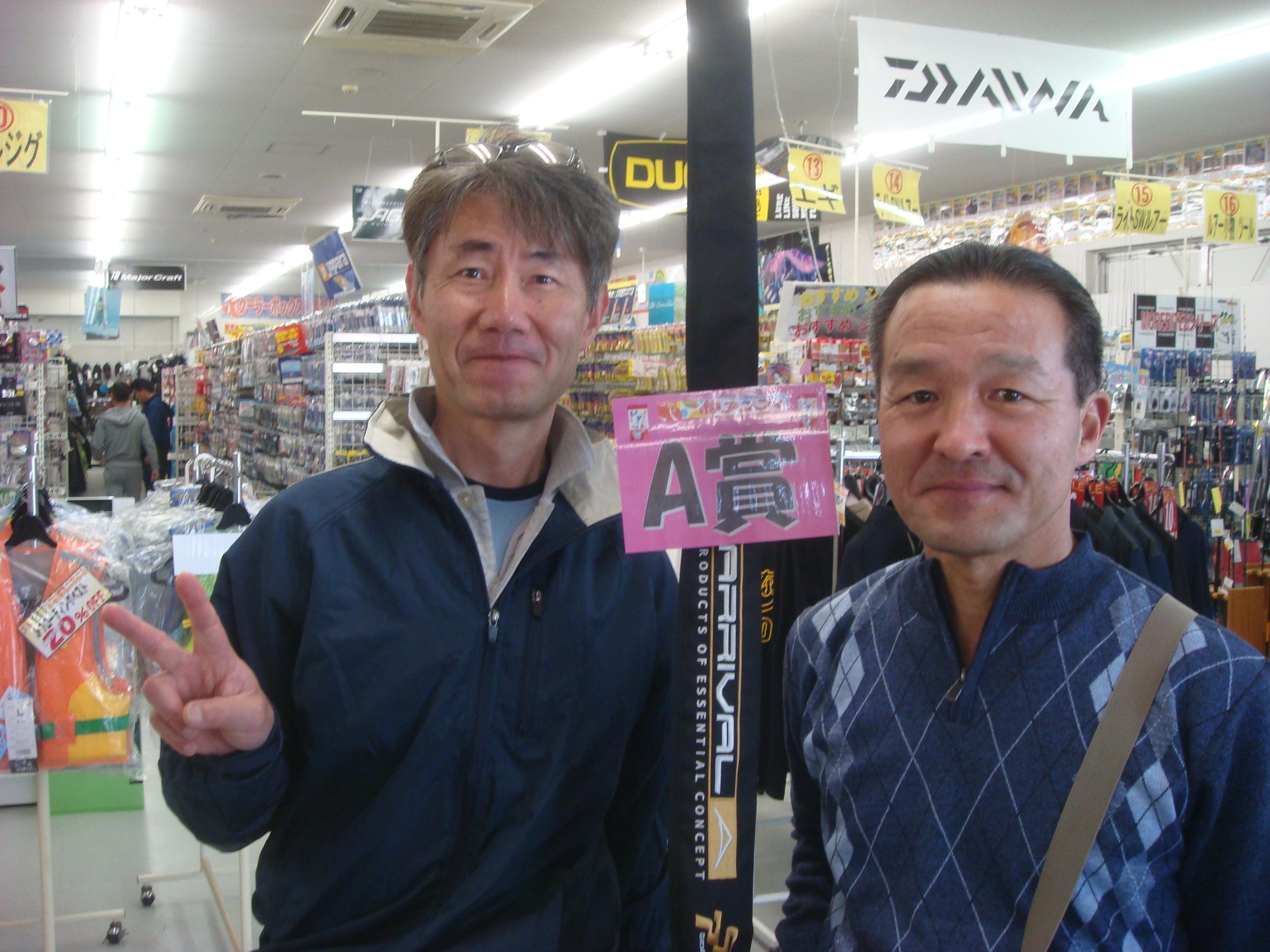 http://www.e-angle.co.jp/shop/news/DSC02974.JPG