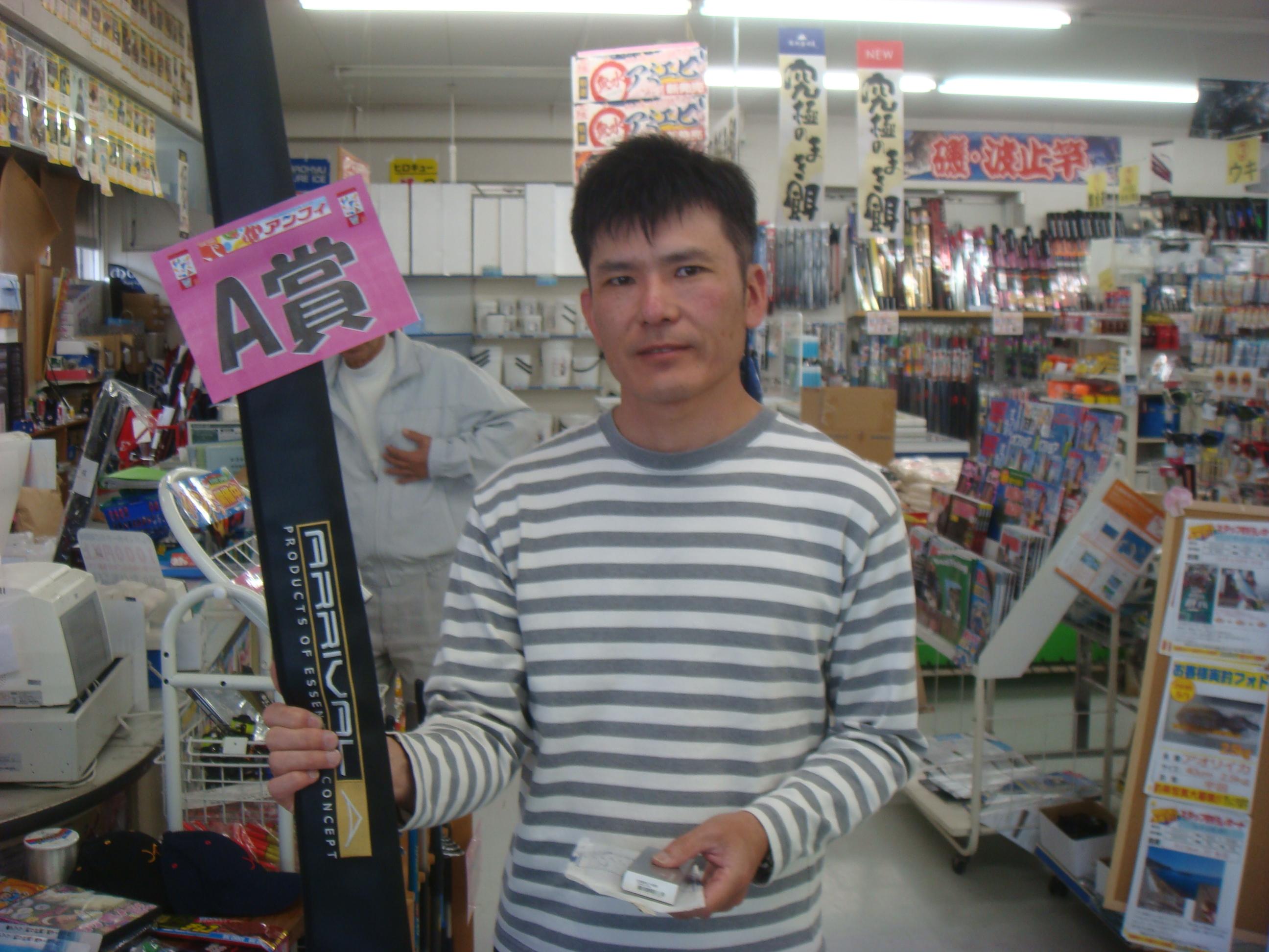 http://www.e-angle.co.jp/shop/news/DSC02993.JPG