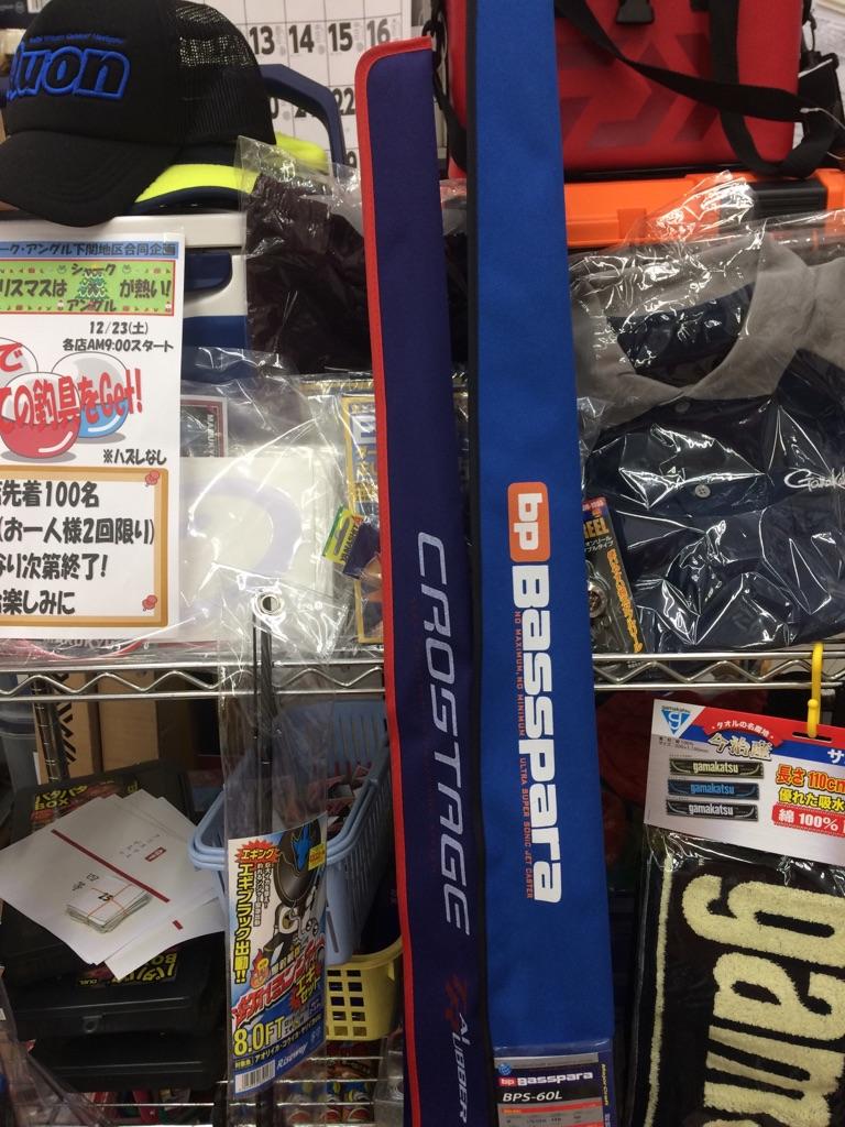 http://www.e-angle.co.jp/shop/news/IMG_0553.jpg
