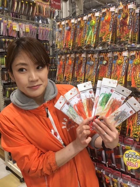 http://www.e-angle.co.jp/shop/news/IMG_4337.JPG