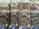news-20130823-koyaura03.jpg