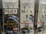 news-20130824-koyaura02.jpg