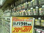 news-20130825-honten-ayubarahari.jpg