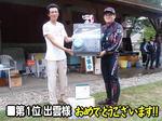 news_honten_event_taikai_2013-08ayu_01-kekka17.jpg