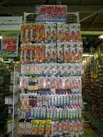 blog-20130925-honten-sayoriko-na-.jpg