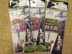 news-20130904-koyaura03.jpg