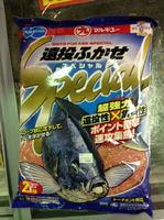 news-20130913-honten-017t.jpg