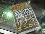 news-20130913-honten-018t.jpg