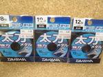 news-20130915-koyaura04.jpg