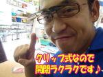 news-20130916-koyaura07.jpg