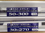 news-20130916-koyaura09.jpg