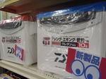 news-20130922-koyaura05.jpg