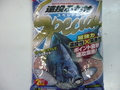 news-20130927-hikoshima-esa.jpg.JPG