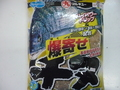 news-20130927-hikoshima-jpg.JPG