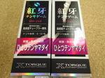 news-20130930-koyaura03.jpg