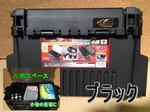 news-niho-20130921a.jpg