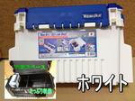 news-niho-20130921b.jpg