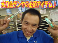 news-okyakusama-20130924-02.jpg