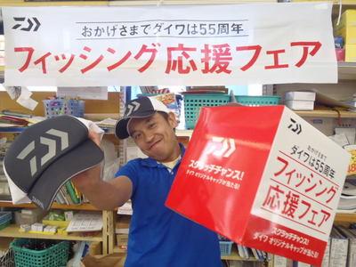 news-okyakusama-20130924-03.jpg