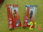 photo-niho-20130907c.jpg
