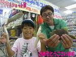 blog-20131009-honten-smilekasanosama.jpg