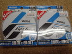 news-201301002-koyaura06.jpg