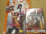 news-201301012-koyaura04.jpg
