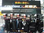news-20131025-hikoshia-free-.jpg.JPG