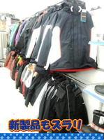 news-20131026-yamaguchi-boukan1.jpg